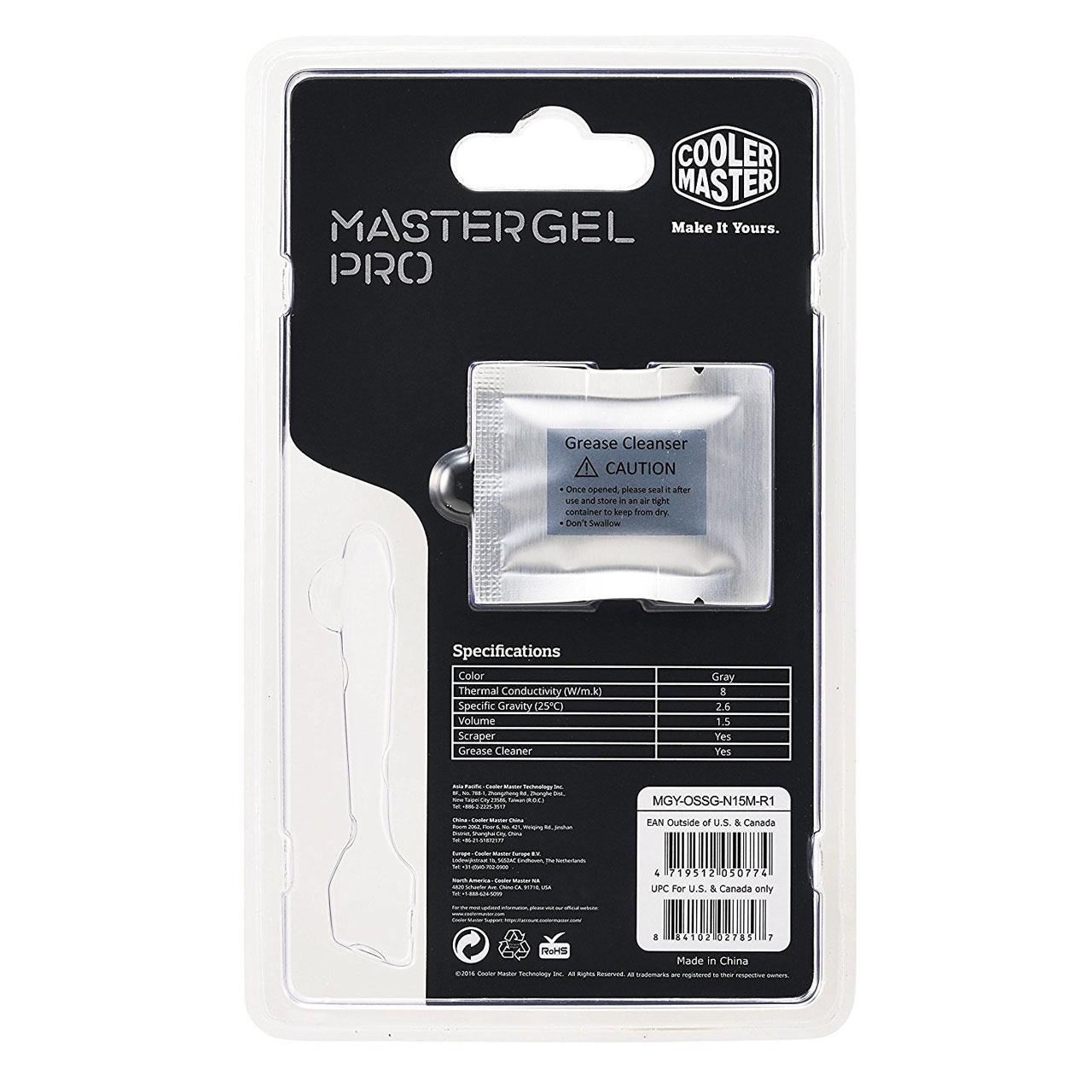 خمیر سیلیکون حرفه ای کولر مستر مدل Master Gel Pro