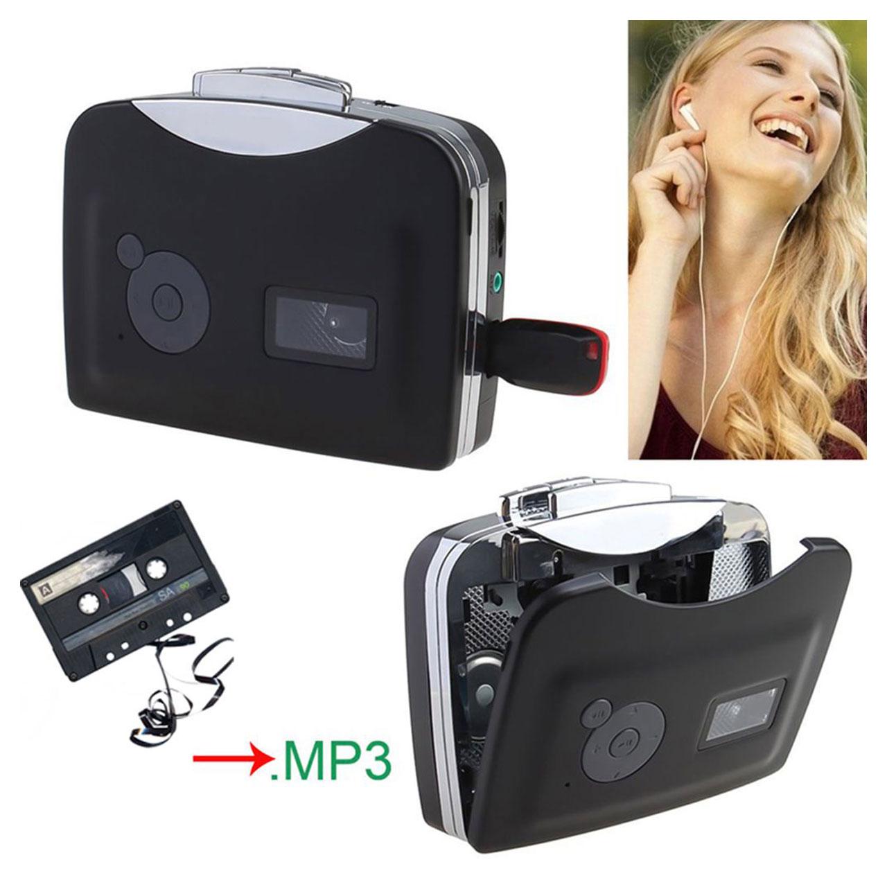 تبدیل نوار کاست به فایل صوتی MP3
