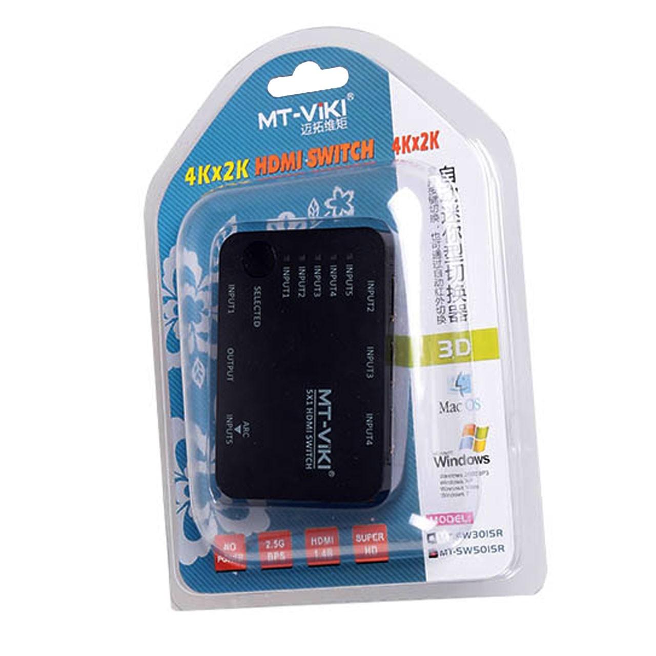 سوییچ 5 پورت HDMI 4K با قابلیت ARC مدل MT-SW501SR