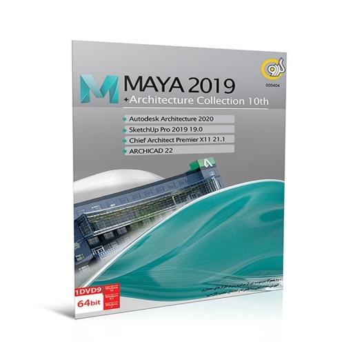 نرم افزار Maya 2019 + Architecture Collection 10th