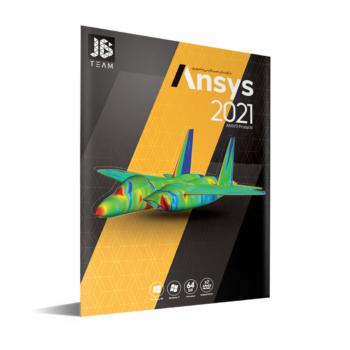 نرم افزار ANSYS 2021 R1