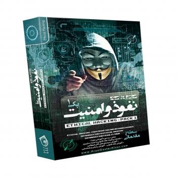 آموزش Ethical Hacking Pack 1