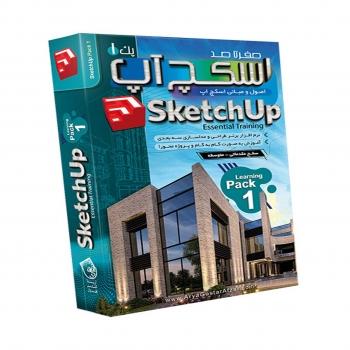 آموزش Sketchup Pack 1