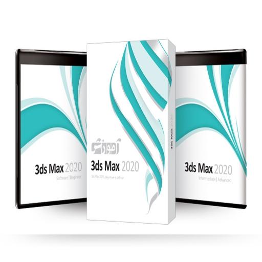 آموزش نرم افزار 3ds Max 2020