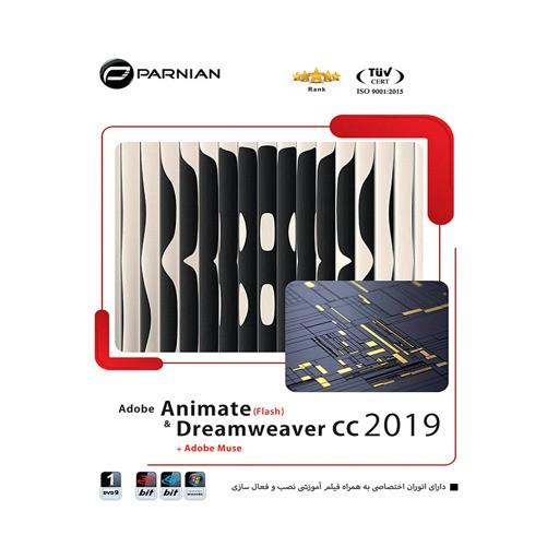 نرم افزار Adobe Animate & Dreamweaver CC 2019