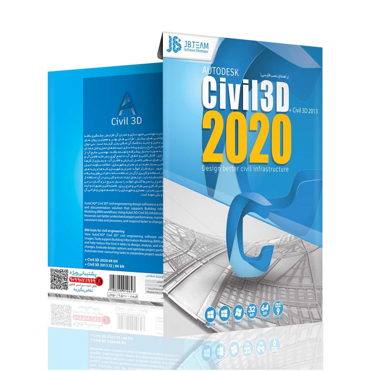 Autodesk Civil 3D 2020