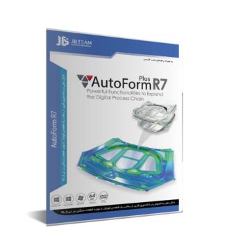 نرم افزار مهندسی Autoform R7