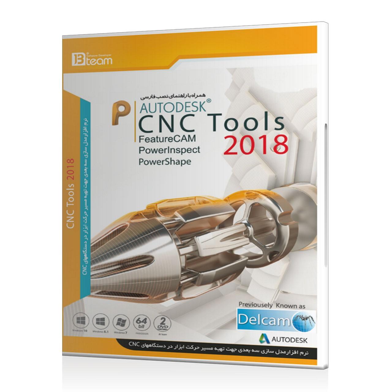 نرم افزار Autodesk CNC Tools 2018