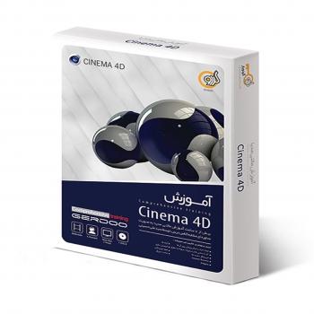 آموزش مالتی مدیا Cinema 4D