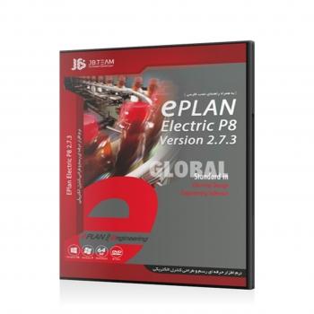 نرم افزار Eplan Electric P8 2.7.3