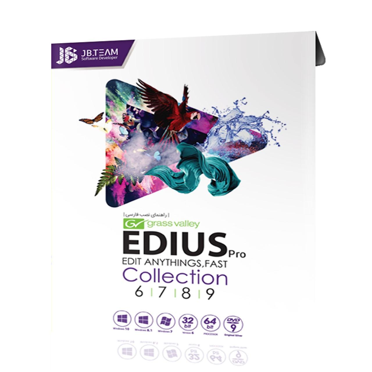 نرم افزار Edius Pro Collection 2019