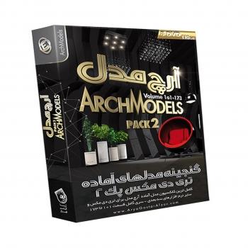 مجموعه ArchModels Pack 2