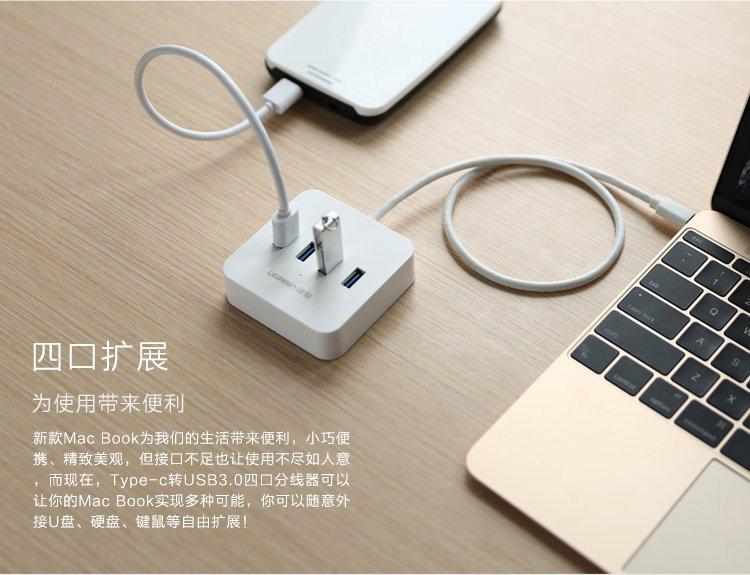 تبدیل هاب 4 پورت USB 3.1 به USB 3.0 مارک UGREEN مدل 30316