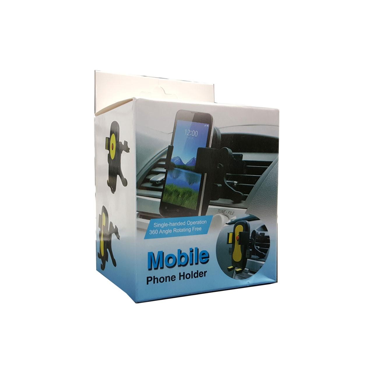 هولدر موبایل ضامن دار (Mobile Holder)