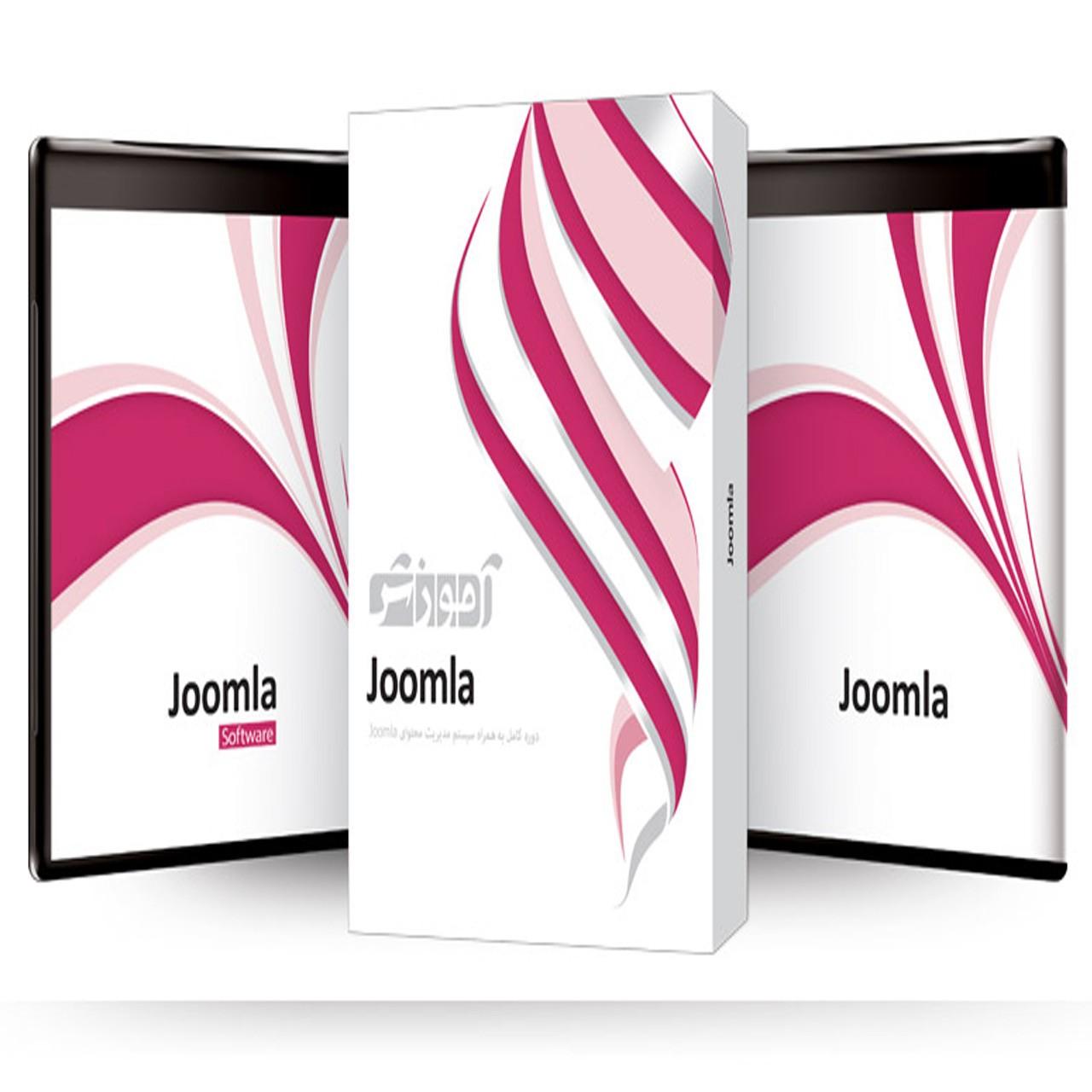 آموزش نرمافزار Joomla