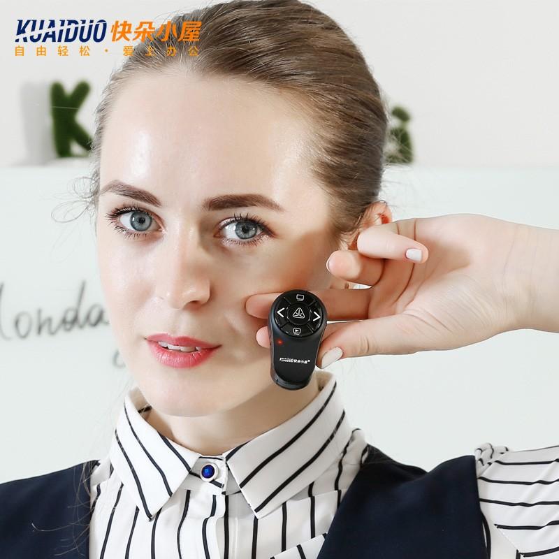 پرزنتر انگشتری مدل Kuaiduo