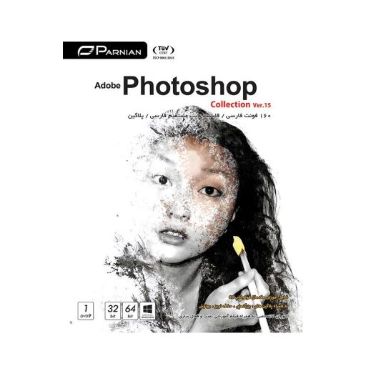 نرم افزار Photoshop Collection Ver.15