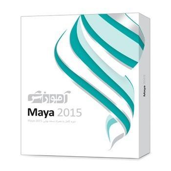 آموزش نرم افزار Autodesk Maya 2015