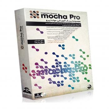 آموزش نرم فزار Mocha Pro