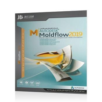 نرم افزار مهندسی Autodesk Moldflow Product 2019
