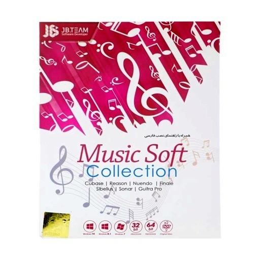 نرم افزار Music soft collection