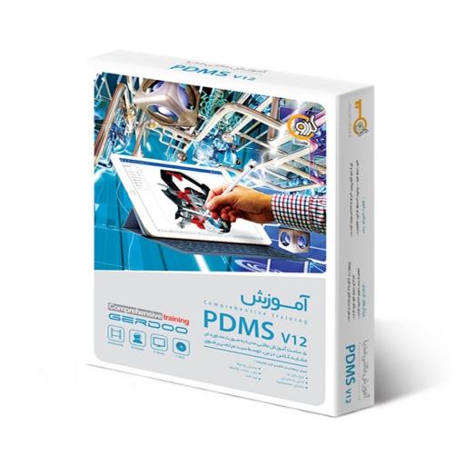 آموزش نرم افزار مدلسازی PDMS v12