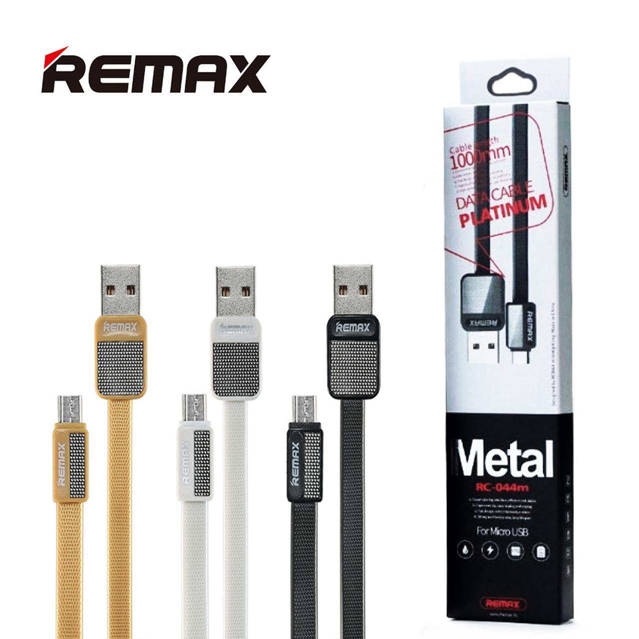 Remax Micro USB RC-044m