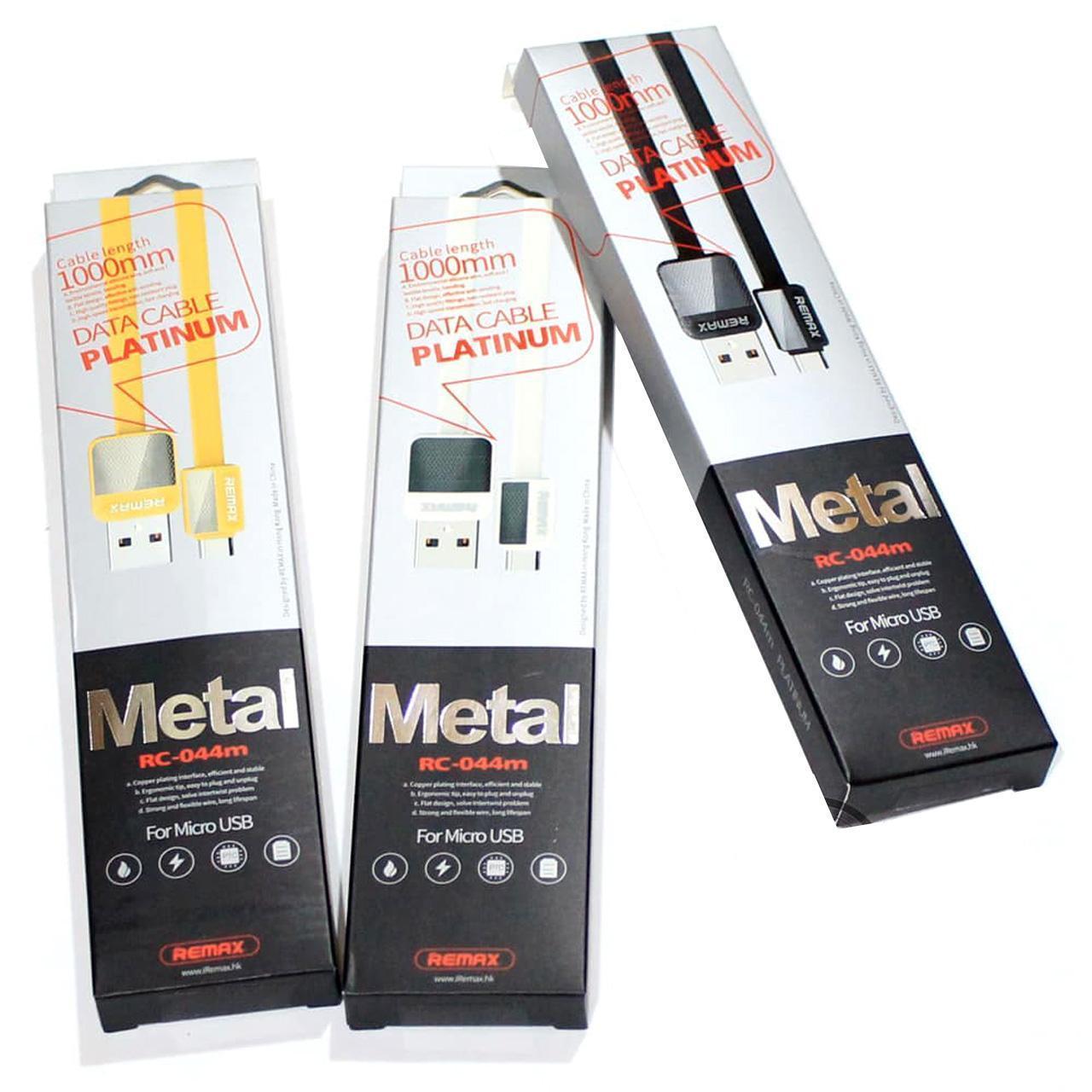 کابل MICRO USB از نوع FAST CHARGING مارک REMAX