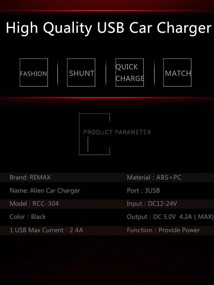 شارژر فندکی برند Remax مدل RCC304