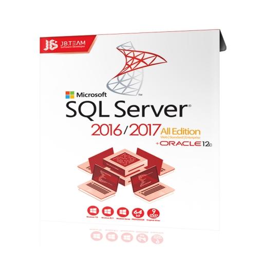 نرم افزار SQL Server 2016 & 2017