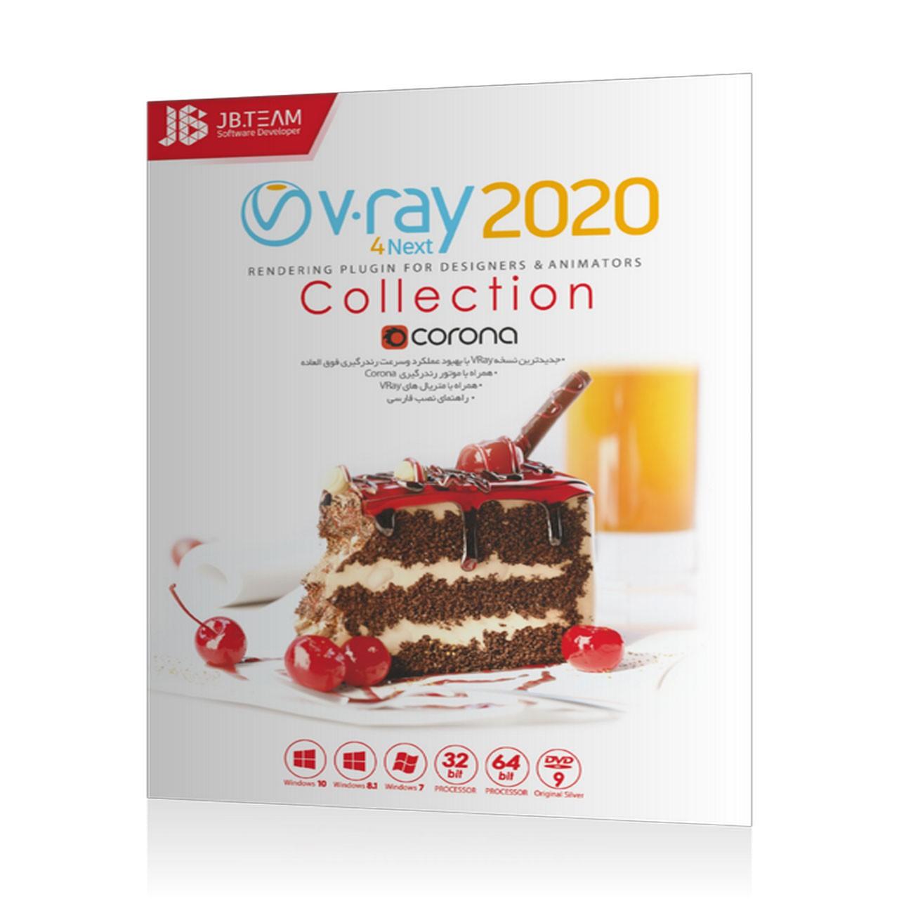 V-Ray Next v4