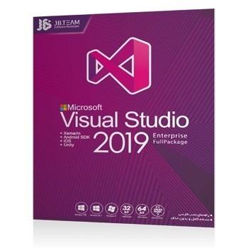 نرمافزار Visual Studio 2019