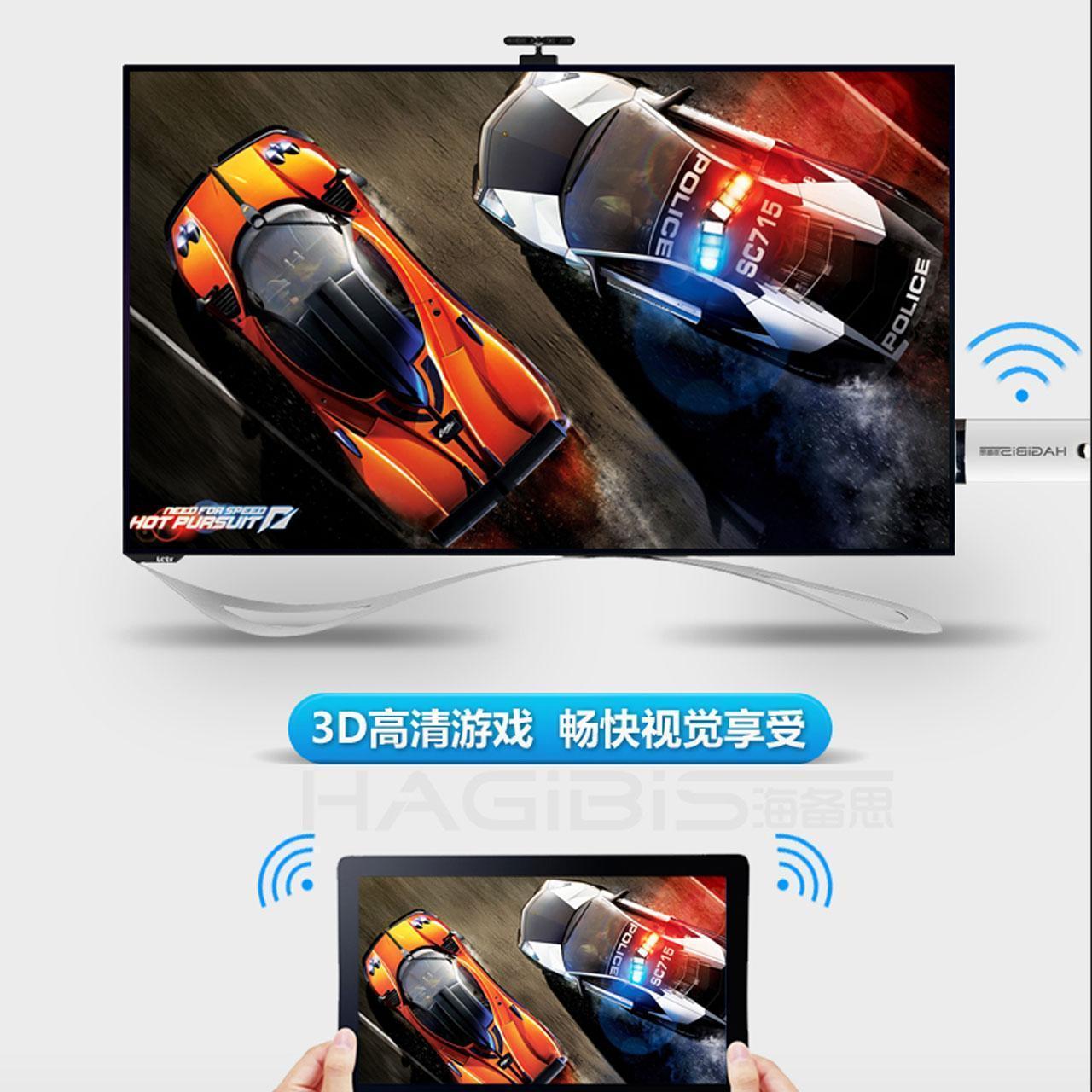 دانگل انتقال تصویر وایرلس HAGIBIS مدل 2.4G