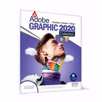نرم افزار Adobe GRAPHIC 2020 Collection