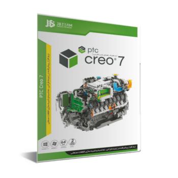 نرم افزار PTC Creo 7