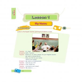 آموزش انگلیسی 1 پایه هفتم