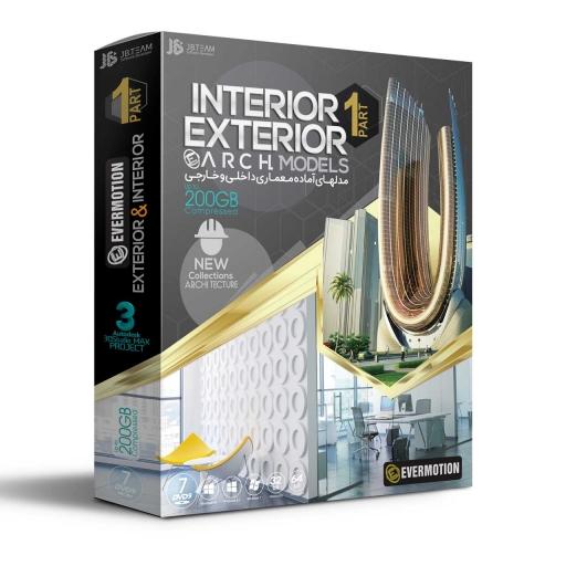 مجموعه نرم افزار Archmodel Interior & Extrior Part 1