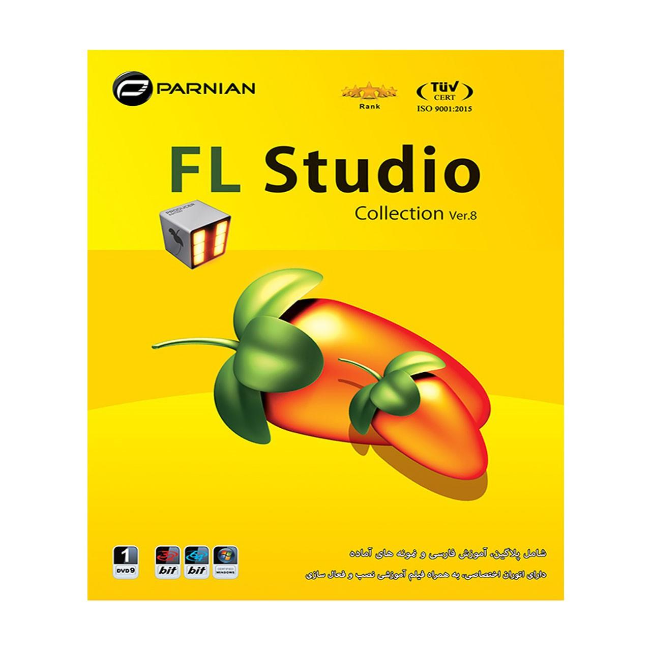 نرم افزار FL Studio Collection