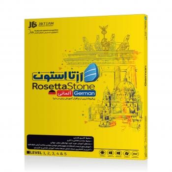 نرم افزار Rosetta Stone Germany