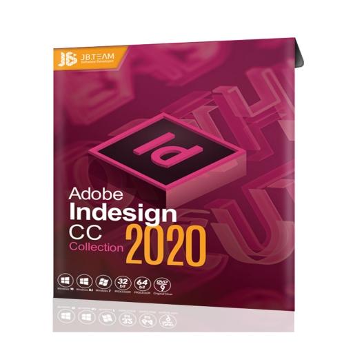 مجموعه نرم افزار Indesign cc 2020