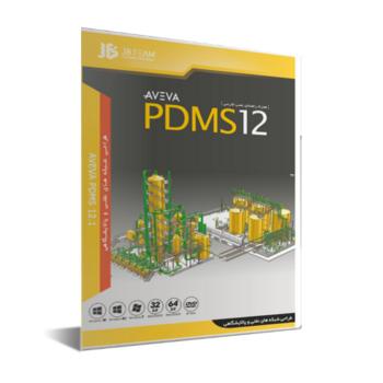نرم افزار مهندسی AVEVA PDMS 12.1