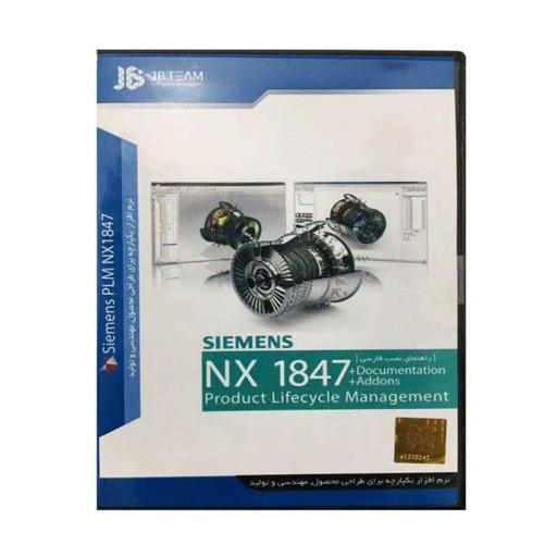نرم افزار مهندسی Siemens PLM NX 1847