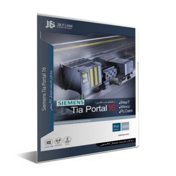 نرم افزار مهندسی Siemens Tia portal v16