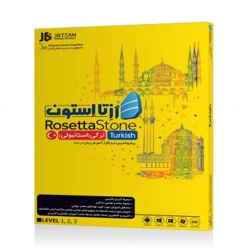 نرم افزار Rosetta Stone Turkish