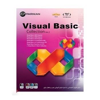 نرمافزار برنامهنویسی Visual Basic Collection