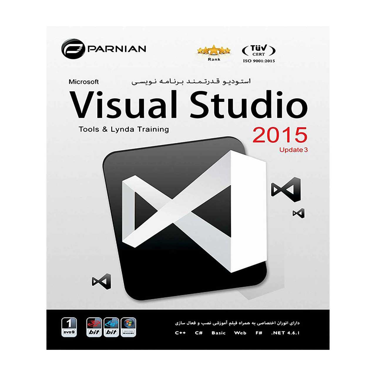 نرم افزار Visual Studio 2015